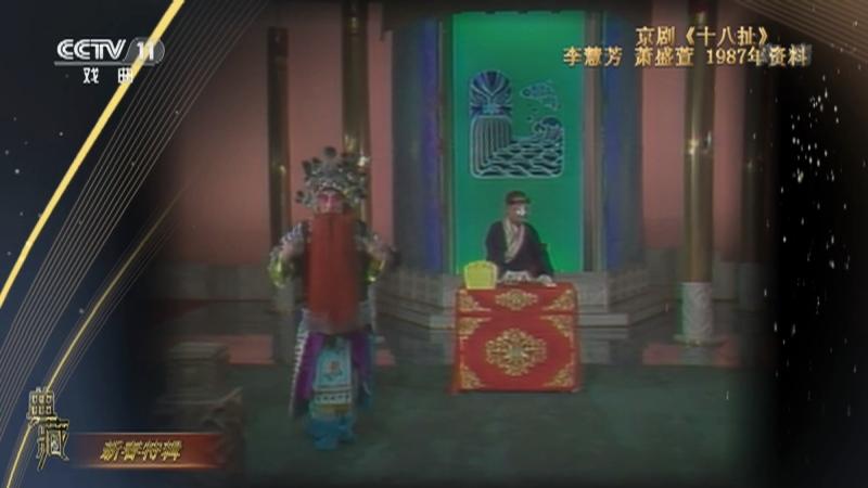 典藏 20210213