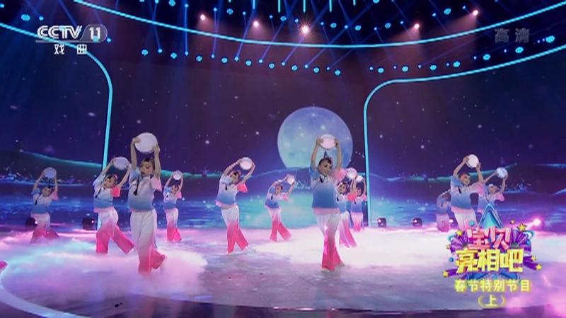 舞蹈月愿 表演:北京新舒雅舞蹈学校 宝贝亮相吧