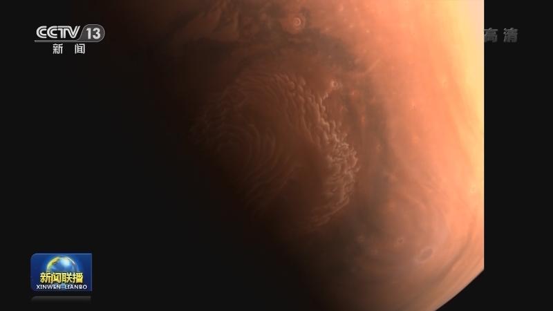 天问一号拍摄高清火星影像图发布