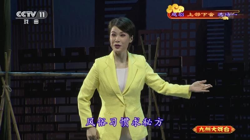 越�∩相�下舍�x�鲆� 主演:李�孕� 九州大�蚺_ 20210313