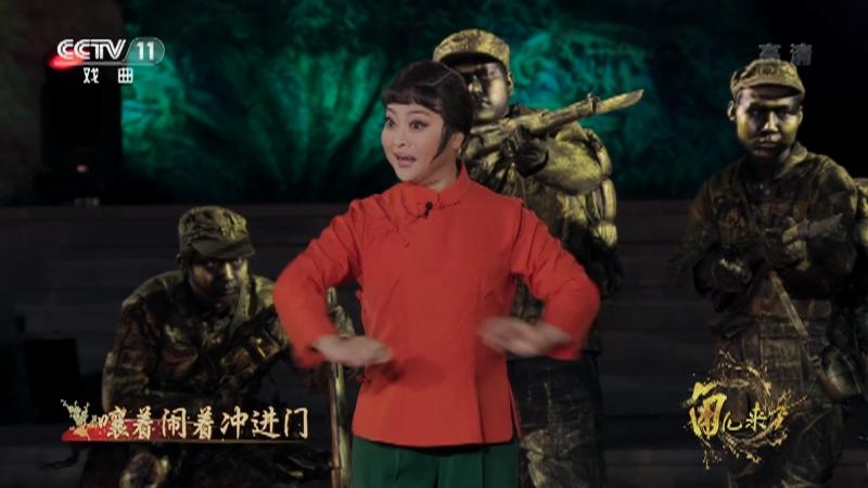 豫��⒑��m 表演者:王�t�� 角��砹�