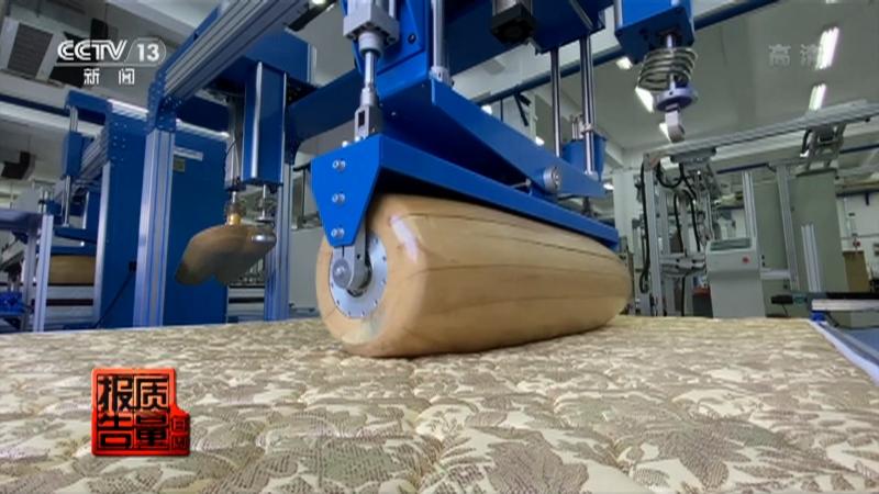 《每周质量报告》 20210411 棕床垫质量调查