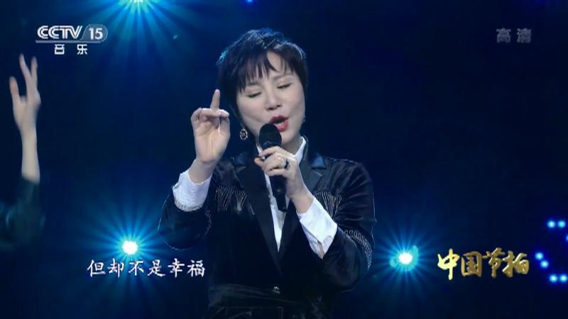 《中国节拍》 20210428