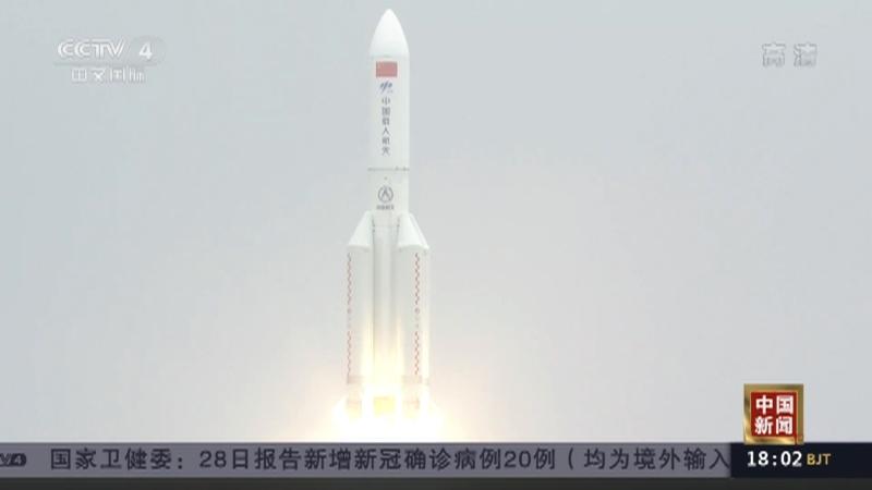 《中国新闻》 20210429 18:00