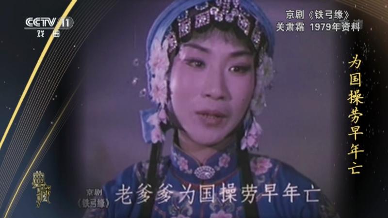 典藏 20210514