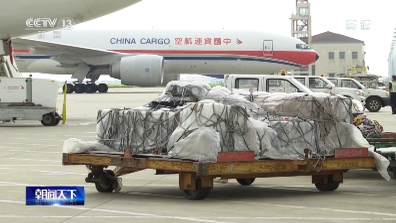 [朝闻天下]交通运输部发布中国运输生产指数央视网2021年05月17日06:07