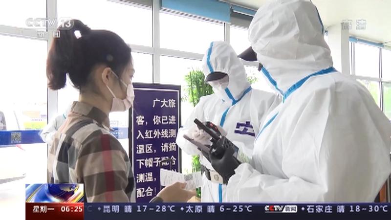 [朝闻天下]专家解读 辽宁安徽为何接连出现本土新冠肺炎病例央视网2021年05月17日06:35