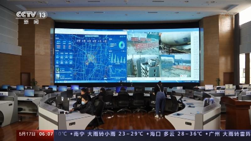[朝闻天下]山东 推动大数据创新应用 让群众办事少跑腿央视网2021年05月17日06:13
