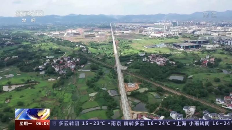 [朝闻天下]江西 赣深高铁江西段正线钢轨铺设完成央视网2021年05月17日06:09