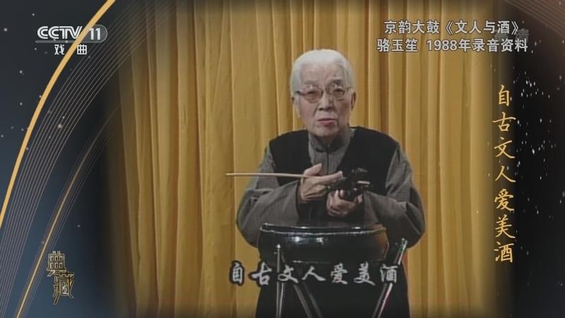 典藏 20210526