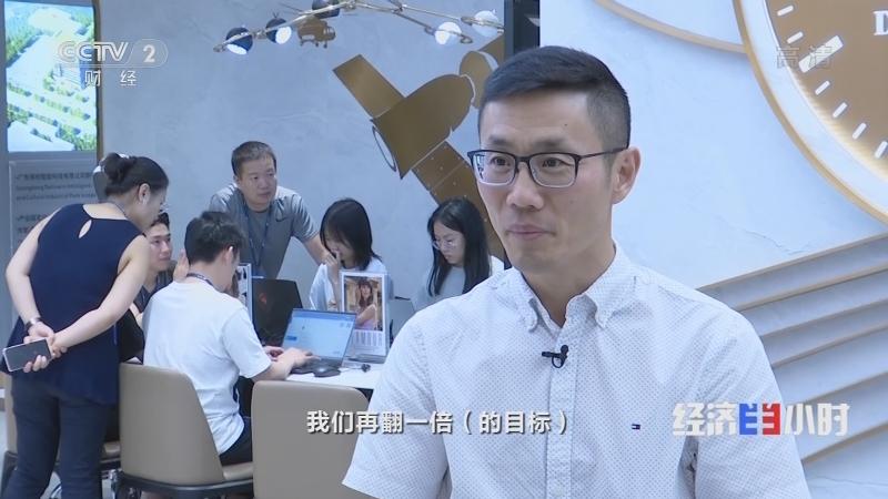 """《经济半小时》 20210528 手表里的""""中国潮"""""""