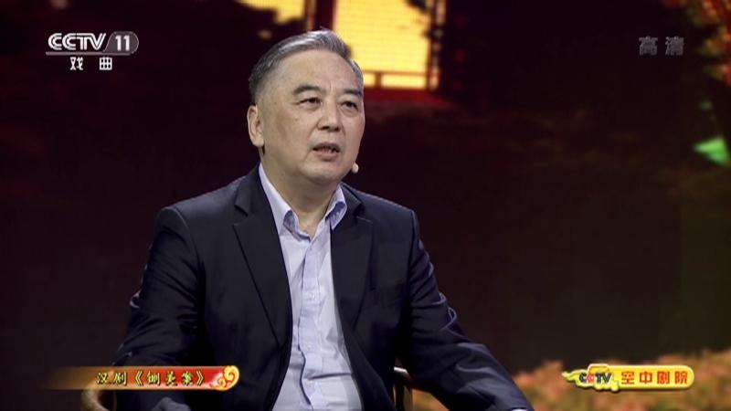 汉剧铡美案(访谈) 主演:马静 马宝杰 景亮 CCTV空中剧院 20210602