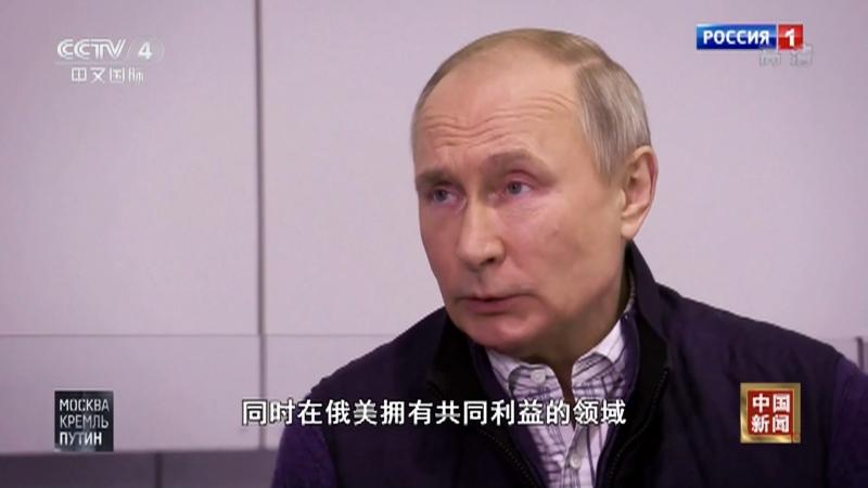 《中国新闻》 20210615 03:00