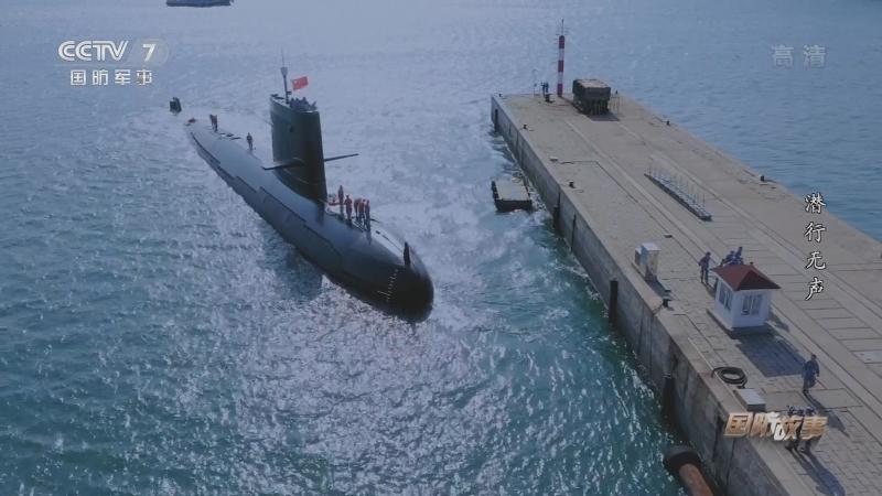 《国防故事》 20210622 潜行无声