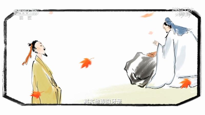 《跟着书本去旅行》 20210625 漫步颍淮——欧阳修在颍州(上)