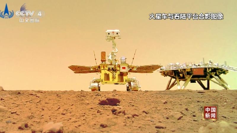 《中国新闻》 20210627 16:45