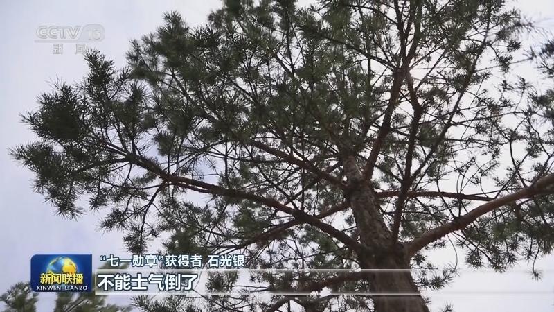 """【奋斗百年路 启航新征程】""""七一勋章""""获得者:治沙英雄石光银"""
