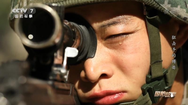 《国防故事》 20210707 新兵下连 狙击手的博弈