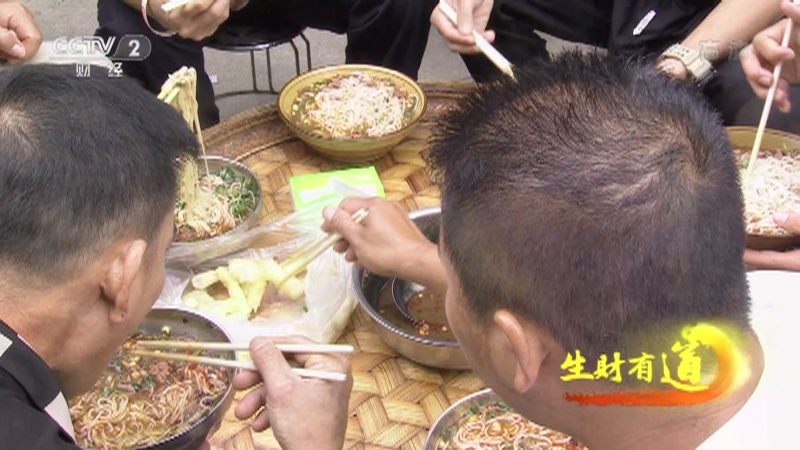 《生财有道》 20210708 夏日经济系列——云南勐海:风情傣家 风味集市