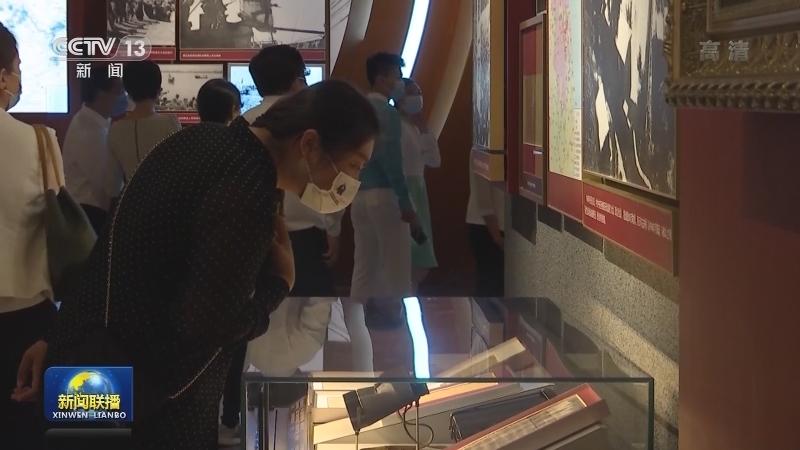 中国共产党历史展览馆7月15日起将面向社会公众开放