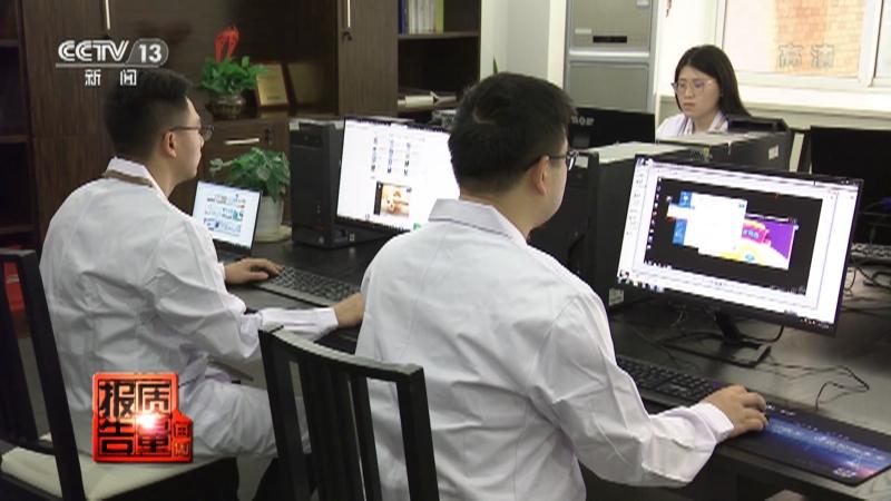 《每周质量报告》 20210718 PC端网络弹窗问题调查