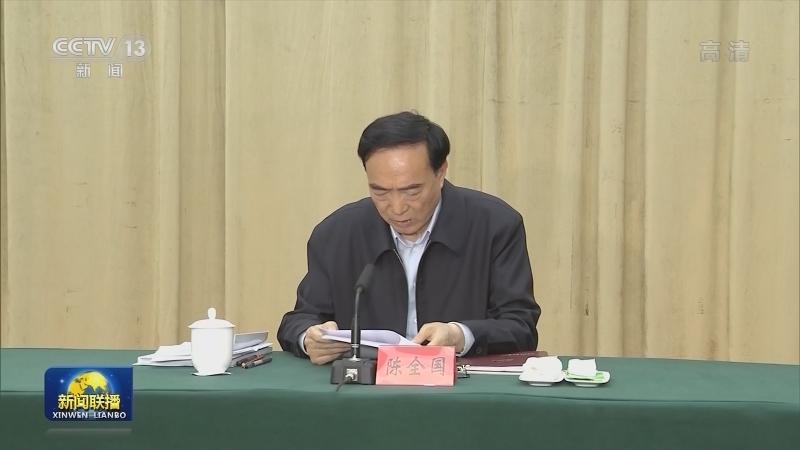 第八次全国对口支援新疆工作会议召开 汪洋出席并讲话