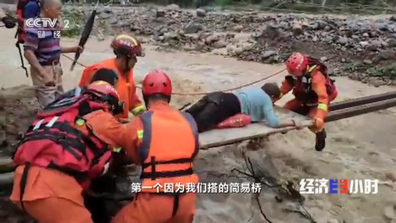 《经济半小时》 20210722 郑州:暴雨下的紧急救援