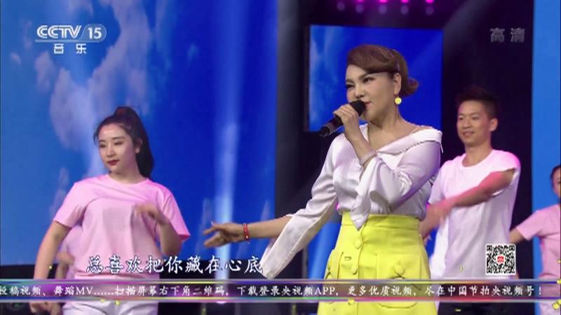 《中国节拍》 20210723 17:09