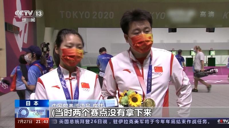 《奥运1+1》 20210727