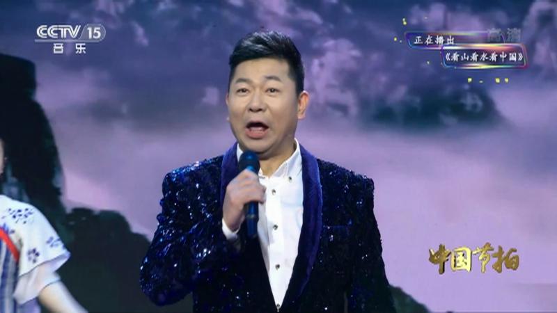 《中国节拍》 20210728