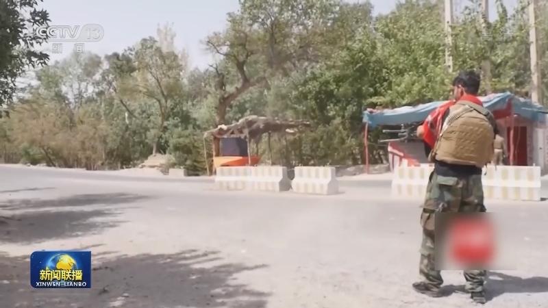 [视频]阿富汗政府军与塔利班在多地激战