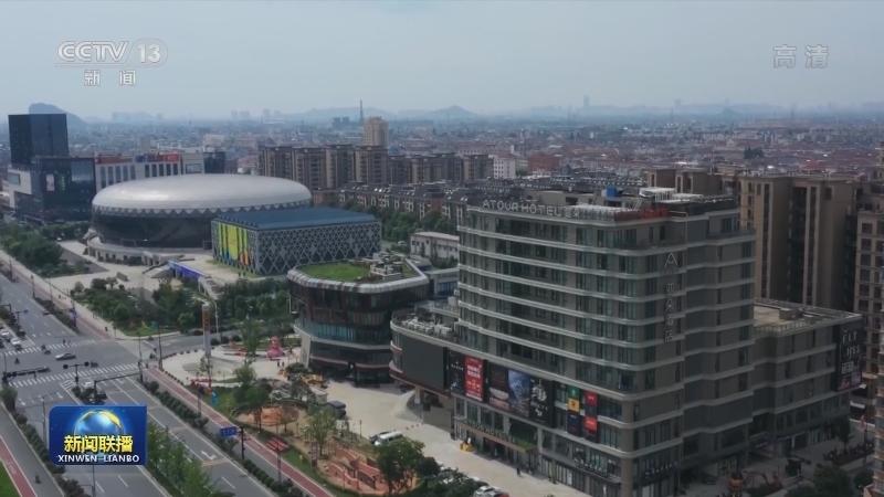 浙江:打造共建共享的高品质生活