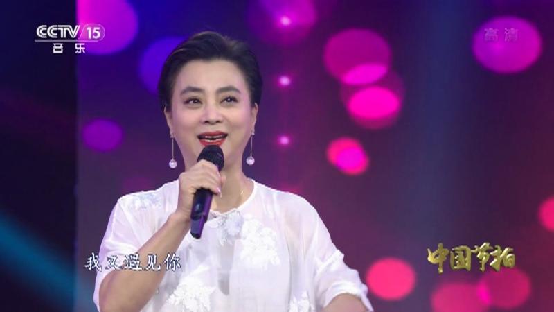 《中国节拍》 20210927 17:09