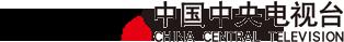 bck体育app下载中央电视台