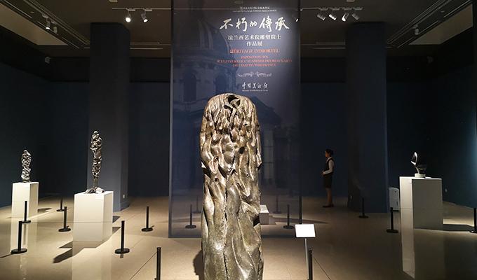不朽的传承——法兰西艺术院雕塑院士作品展