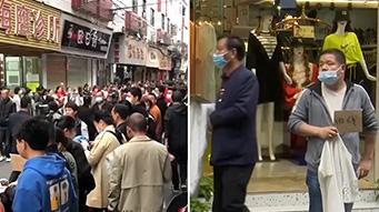 平安普惠柳州分公司携手康顺社区举办抗击疫情捐赠及