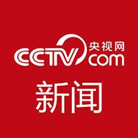 news.cctv.com