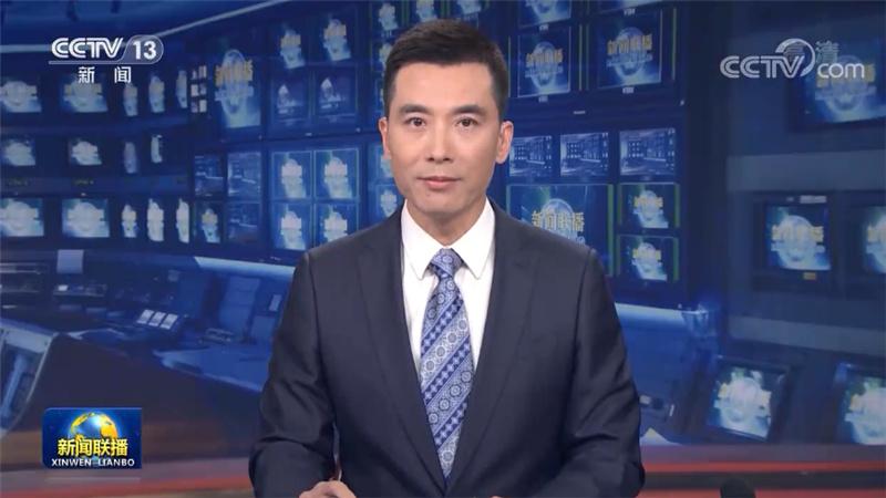 人民日报评论员文章:贯彻新发展理念,推动长江经济带高质量发展