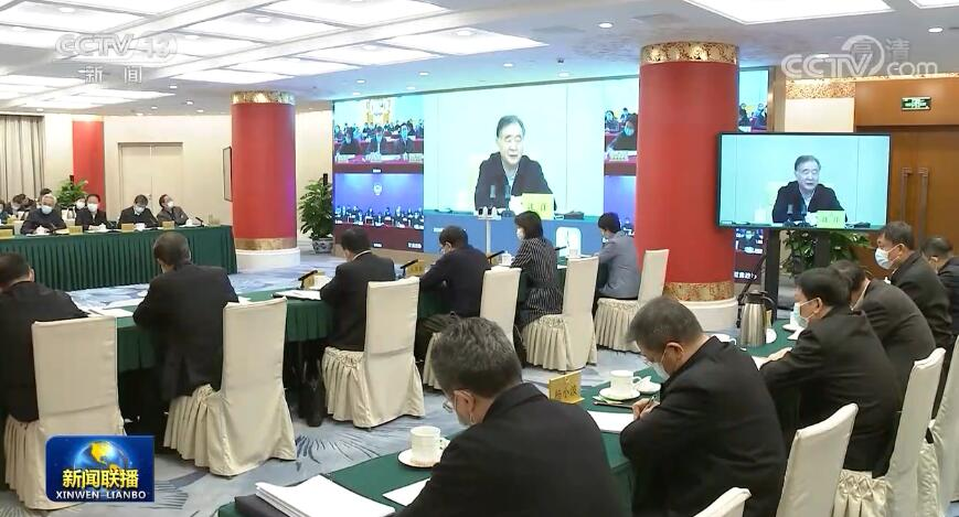 汪洋出席全国政协民宗委主题协商座谈会