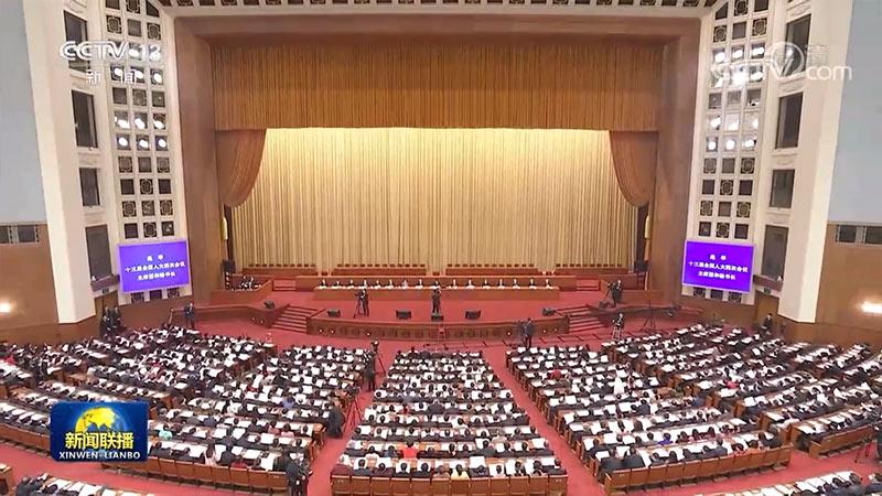 十三届全国人大四次会议举行预备会议