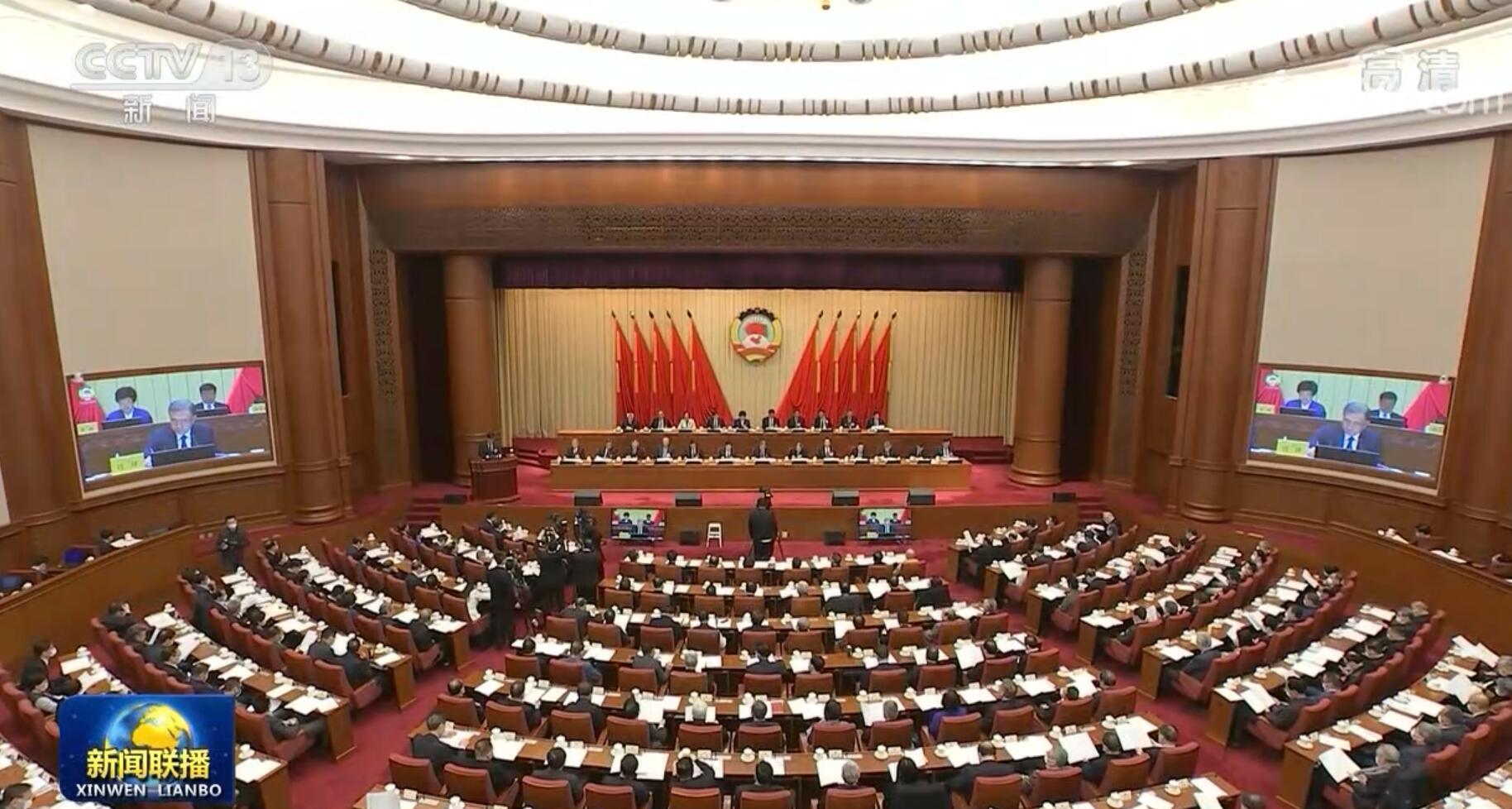 全国政协十三届四次会议举行视频会议
