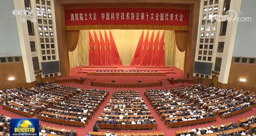 李克强在两院院士大会、中国科协第十次全国代表大会第二次全体会议上强调 充分发挥人力人才资源优势 依靠科技创新提高发展质量效益