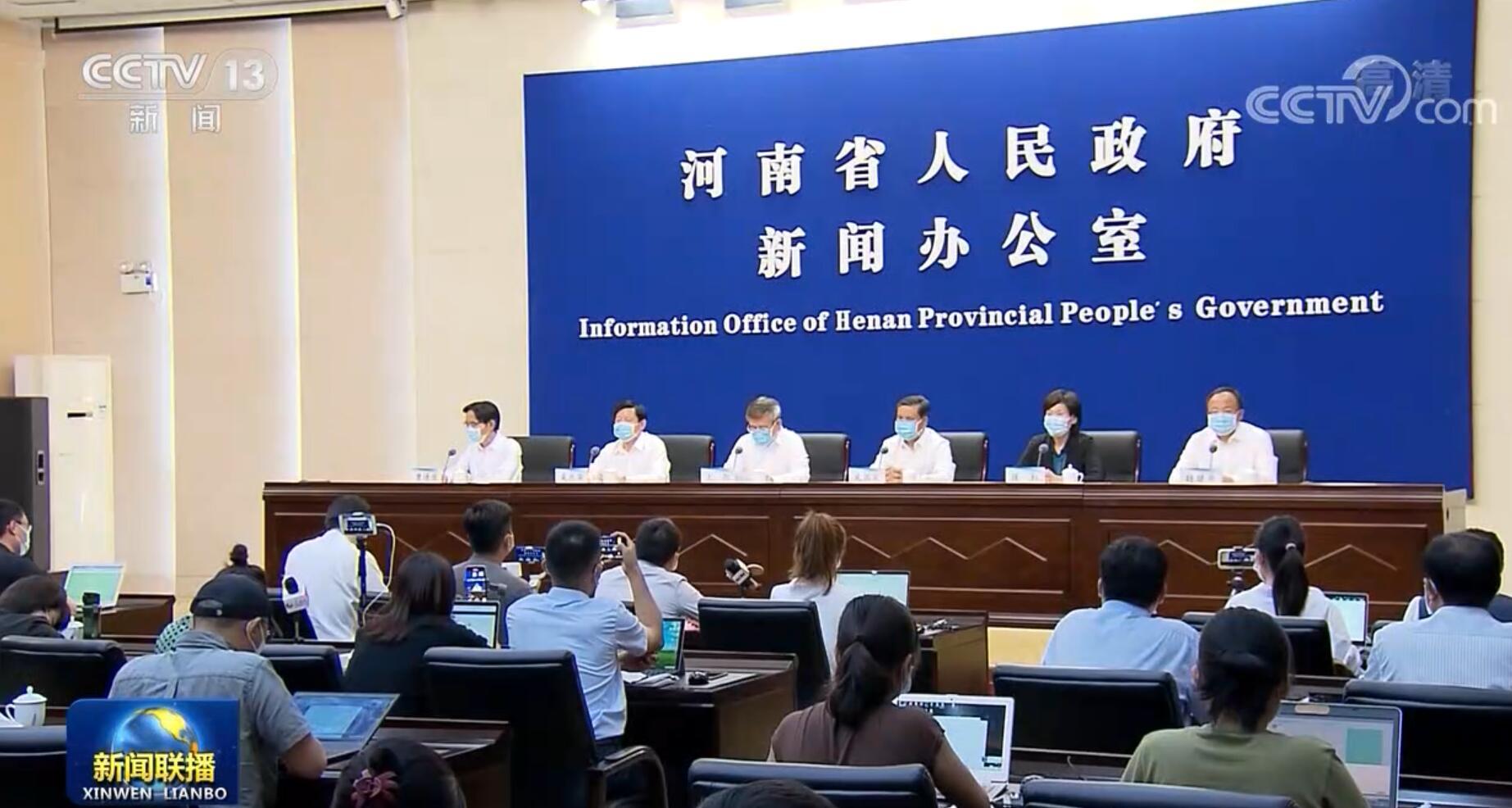 [视频]河南通报最新灾情 遇难人数上升至302人