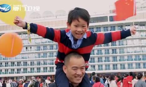 两岸新新闻 2019.05.01 - 厦门卫视 00:30:22