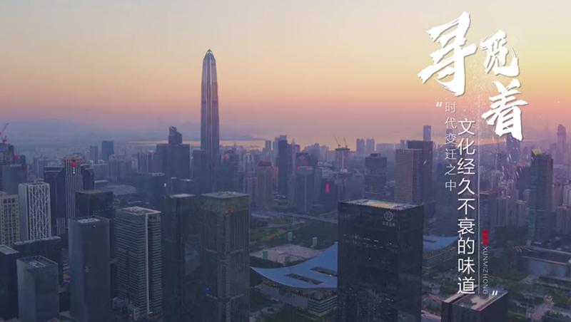 第十五届文博会在深圳开幕 展示新中国70年文化成就 00:02:02
