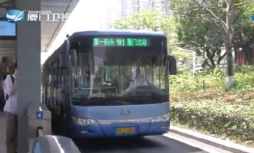 两岸新新闻 2019.05.17 - 厦门卫视 00:28:57