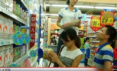 两岸新新闻 2019.06.03 - 厦门卫视 00:27:51
