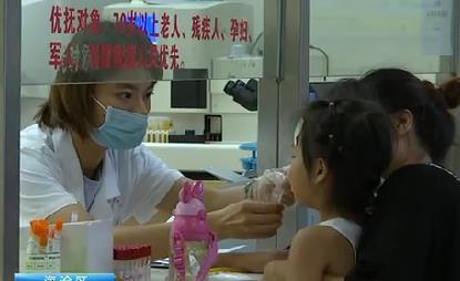 台湾医师进社区坐诊 推动两岸医疗卫生融合 00:02:21