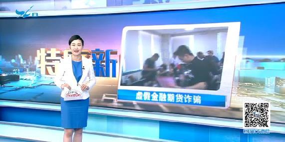 特区新闻广场 2019.7.12 - 厦门电视台 00:22:38