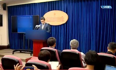 两岸新新闻 2019.07.30 - 厦门卫视 00:27:39